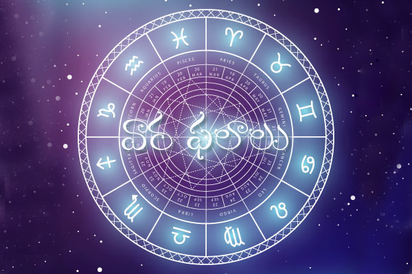 వారఫలం (17-10-2021 నుంచి 23-10-2021 వరకు)